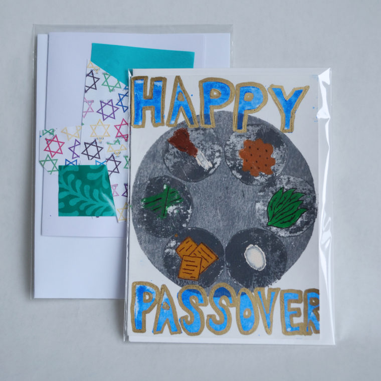 Happy Passover card by Paul Eno