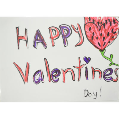 Happy Valentine's Day card by Anonymous