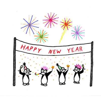 Guins New Year card by S.C. Maher