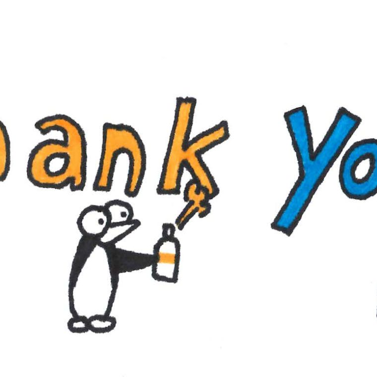 Thank You from The Guins by S.C. Maher